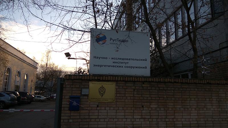 125362, г. Москва, Строительный пр-д, д. 7А, корп. 30